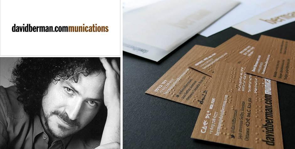 David Berman Communications